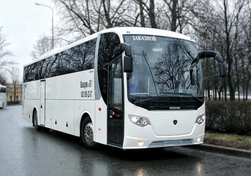 Заказ Lux автобусов SCANIA (Скания)